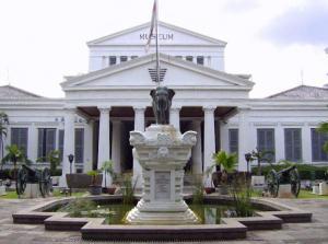 Karya Wisata Museum Nasional